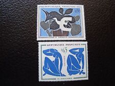 FRANCIA - sello yvert y tellier nº 1319 1320 N (A34) stamp french (A)