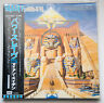Iron Maiden - Powerslave - Russian CD with Poster and gatefold paper sleeve