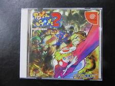 Power Stone 2 DreamCast Sega Ottimo Jap Ntsc with User's Guide