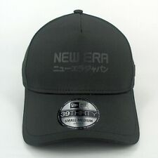 New Era Cap Men's English & Japan Script Basic Black Out Stretch Fit Hat - S/M