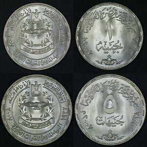 Egypt Set 1 & 5 Pounds 2007 75th Anniv. of the Air Force BU UNC Mintage 600 only