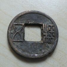 More details for china han dynasty cash coin 1st century lot a