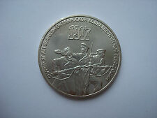 Russian USSR Soviet Collection coin 3 Rubles 1987 - 70 years of Soviet rule RARE