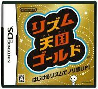 USED Nintendo DS Rhythm Tengoku Gold (language/Japanese)