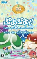 Puyo Puyo!! Anniversary Pins Collection [Limited Edition] [Japan Import]