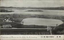 Nanking Nanjing China Hanan-Wu-Hu Lake c1910 Postcard