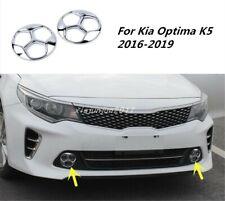 ABS Carbon fiber Front Fog light lamp Cover trim For Kia Optima K5 2016-2019