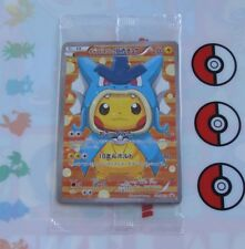 Japanese Pokemon Magikarp & Gyarados Poncho Pikachu (150/XY-P&151/XY-P) holo Set