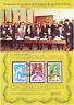12.09.1990 Gedenkblatt UdSSR und BRD Vertrag