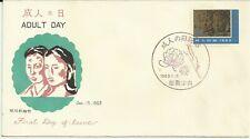 Japan Okinawa Ryukyus: 1963.1.15 Adult Day First Day Cover