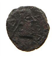 ANCIENT GREECE  COPPER HEAD 11MM  #s22 381