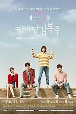 Weightlifting Fairy Kim Bok Joo NEW    Korean Drama - GOOD ENG SUBS