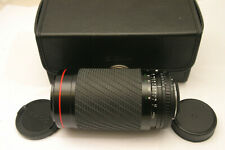 Sigma 70-210mm F3.5 APO lens. Nikon F fit