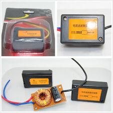 12V Universal Car Stereo Radio Audio Power Wire Engine Noise Filter Suppressor
