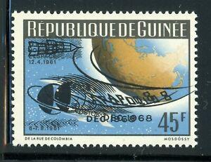 GUINEA Space APOLLO 8 Specialized: Scott #530VAR 45Fr (B) DOUBLE OVPT $$$