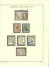 GREECE 1996 Complete Year Set Including Sheets cv£168 (39v) UM Stamps
