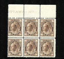 LOT 50709 MINT 71 PLATE BLOCK 1   QUEEN VICTORIA MAPLE LEAF ISSUE