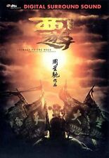 Stephen Chow Journey To The West: Conquering the Demons HK Version Region 3 DVD