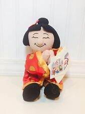 "The Disney Store Exclusive China Girl Small World 9"" Mini Bean Bag Plush Nwt"