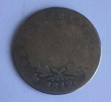 M103: 1 Franc Napoleon Empereur 1812 A Française En Argent Voir Photos
