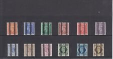 GB 1955 - PO Training School Stamps - GVI selection - Nice!
