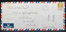 China Airmail Cover Hongkong Par Avion to Thailand Luftpost Brief (Lot 6140
