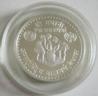 Nepal 100 Rupees 1979 Year of the Child Silver