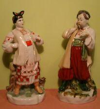 Vintage figurine KARAS and ODARKA Ukrainian soviet porcelain PD177