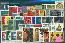ARTE ANTICA - ANCIENT ART 50 diversi  lotto 1