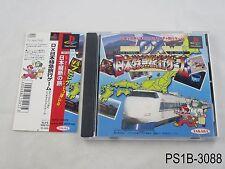 Let's Travel in Japan DX Playstation 1 Japanese Import PS1 Nippon Tokkyu Ryoukou