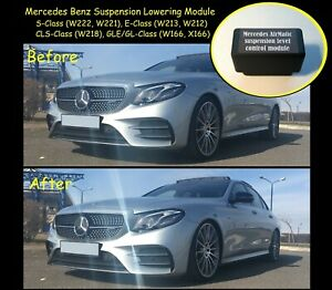 MERCEDES BENZ CLS-CLASS (W218) E-CLASS (W212) SUSPENSION CUSTOMIZATION MODULE