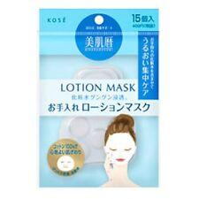 KOSE Bihadagoyomi Lotion mask coin mask 15 pack
