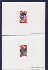 épreuve de luxe timbre France   paire croix rouge  1977  num: 1959/60