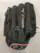 "Mizuno Baseball Glove GPP 1106 Prospect Softball Leather 11"" RHT Jenny Finch"