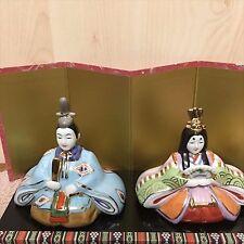 Japanese HINA Doll Set DAIRI & HINA Emperor & Empress