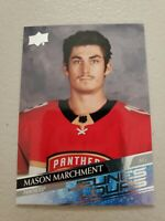 Mason Marchment 2020-21 Upper Deck Series 2 Young Gun French Jeunes Loups