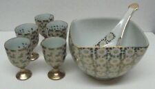 Vintage Signed Kutani Japanese Sake Set w Calligraphy Inside Cups