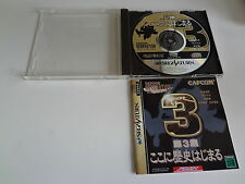 Capcom Generation 3 no spine Sega Saturn Japan
