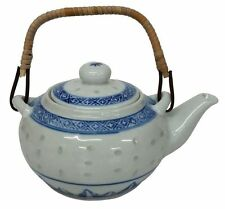 Chinese Teapot - Blue and White Rice Pattern - Cane Handle - 500ml