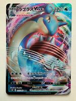 Japanese Pokemon card - Sword Shield Base Set Full art Rare holo LAPRAS VMAX