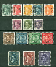 Iraq Irak 1934-1943, King Ghazi Overprint Revenue Full Set to 5 Dinar, Used 4155