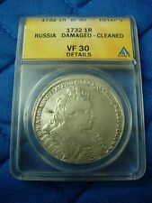 Russia , ORIGINAL from ANACS, SILVER ANNA , 1 ROUBLE 1732 , VERY RARE !