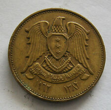 ARAB REPUBLIC- ALUMINUM-BRONZE 5 PIASTRES 1962 KM # 94
