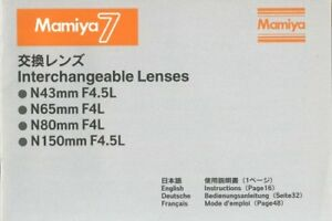 Mamiya 7 Lenses Instruction Manual multi-language Original