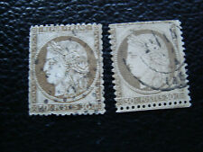 FRANCE - timbre yvert et tellier n°56 x2 obl (2eme choix dent (A20) stamp french