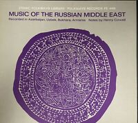 Music of Russian Middle East / Folkways FE4116 1961 LP. Excellent. Super Minty!