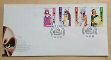 Hong Kong 1992 Chinese Opera 4v Stamps on Official FDC 香港中国戏剧邮票首日封 (best buy)