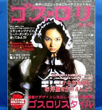 Handmade Gothic & Lolita Fashion Vo.10 /Japanese Clothes Sewing Pattern Book