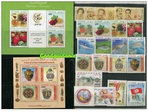 2012- Tunisia- Tunisie- Full year - Année complète MNH**(23 stamps+2 Blocks)