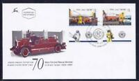 ISRAEL STAMP 1995 FIRE FIGHTING RESCUE SERVICES FDC